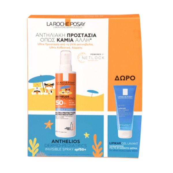La Roche Posay Anthelios Pediatrics Invisible Spray Ultra Protection Spf50+ 200ml & δώρο La Roche Posay Lipikar Gel Lavant 100ml