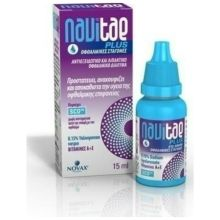 Navitae Plus 15 ml