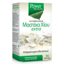Power Health Μαστίχα Χίου Extra X 14 Sachets