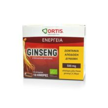 Ortis Energy Ginseng 10 Amps X15ml