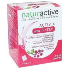 Naturactive Activ 4 Junior 3+ Ετών X 14 Sachets