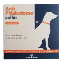 Anti Phlebotome Dog Collar 60 cm