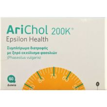Epsilon Health Arichol 200Κ x 60 Tabs