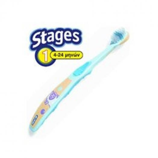 Oral-B Stage 1 4-24 Μηνών