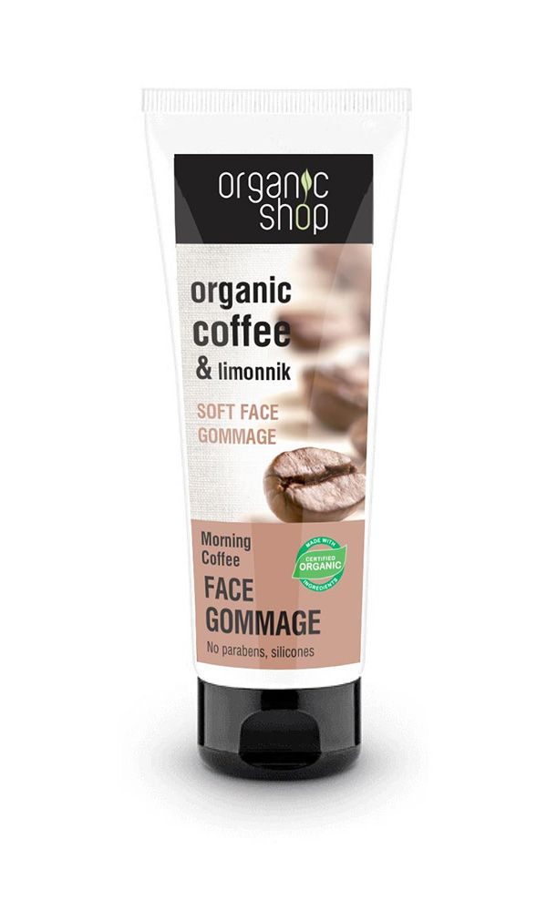 Natura Siberica Soft Face Gommage Morning Coffee 75ml