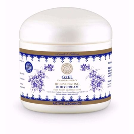 Natura Siberica Gzel Rejuvinating Body Cream 370 ml