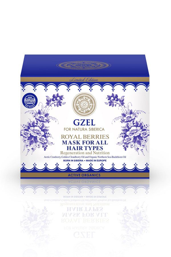 Natura Siberica Gzel Royal Berries Hair Mask For All Hair Types 120 ml