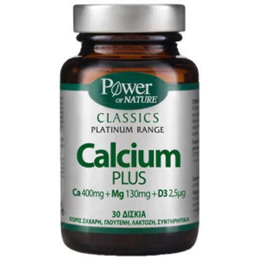 Power Health Calcium Plus X 30 Tabs