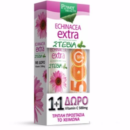Power Health Echinacea Extra Με Στέβια Χ 24 Effervescent Tabs + Δώρο Power Health Vitamin C 500 mg X 20 Effervescent Tabs