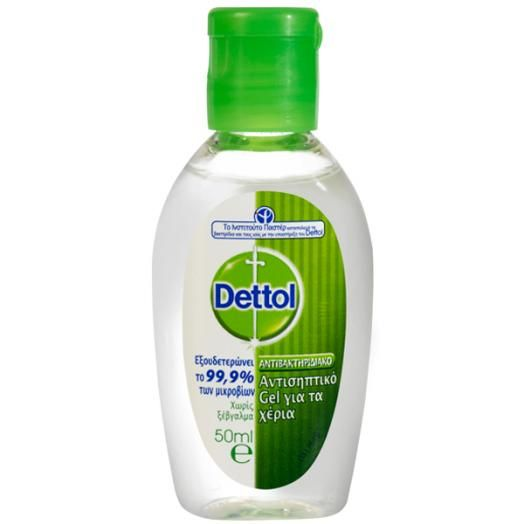 Dettol Sanitizer Gel 50 ml