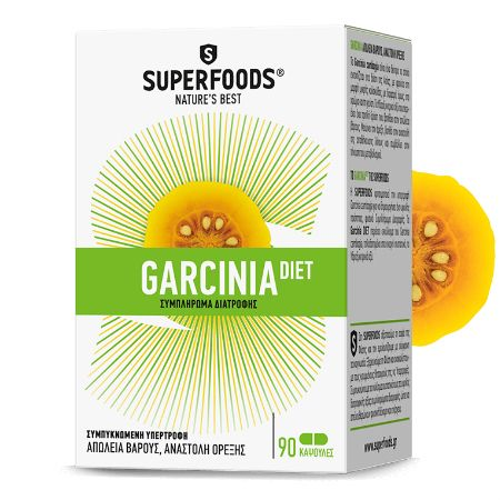 Superfoods Garcinia Diet X 90 Caps