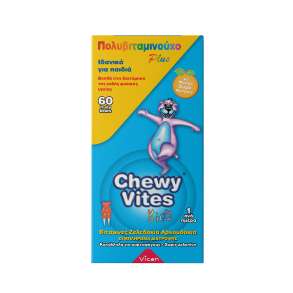 Chewy Vites Multivitamin Plus X 60 Chewable Tabs