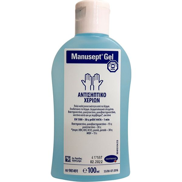 Manusept Gel 100ml