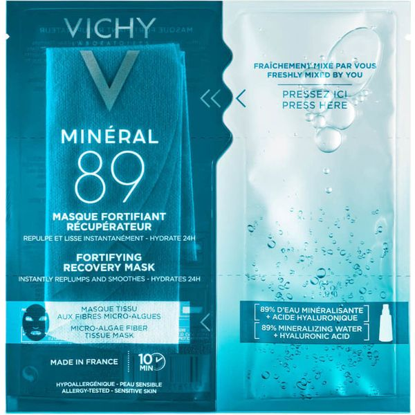 Vichy Mineral Fortyfying Instant Recovery Mask